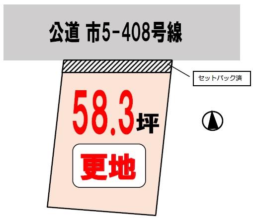 土地 埼玉県所沢市大字荒幡 西武池袋線西所沢駅 2480万円