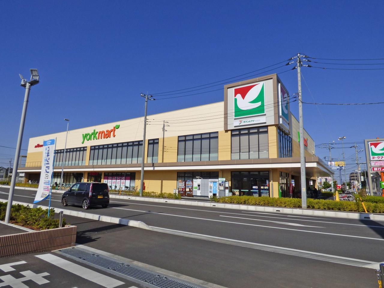ヨークマート 所沢花園店