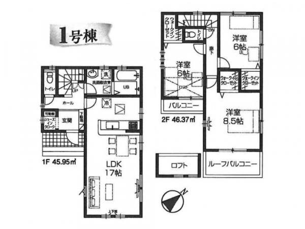 新築戸建 所沢市喜多町 西武新宿線航空公園駅 4580万円