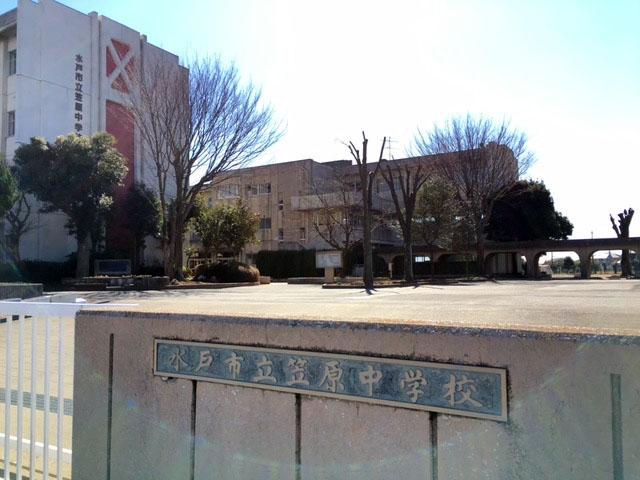 水戸市立笠原中学校