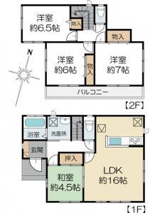 新築戸建 水戸市本町3丁目8-15 JR常磐線(取手〜いわき)水戸駅 20300000