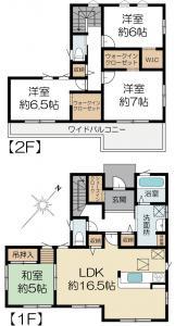 新築戸建 水戸市住吉町193-76 JR常磐線(取手〜いわき)水戸駅 24800000