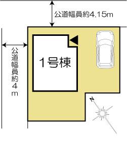 新築戸建 水戸市浜田町 JR常磐線(取手〜いわき)水戸駅 1780万円