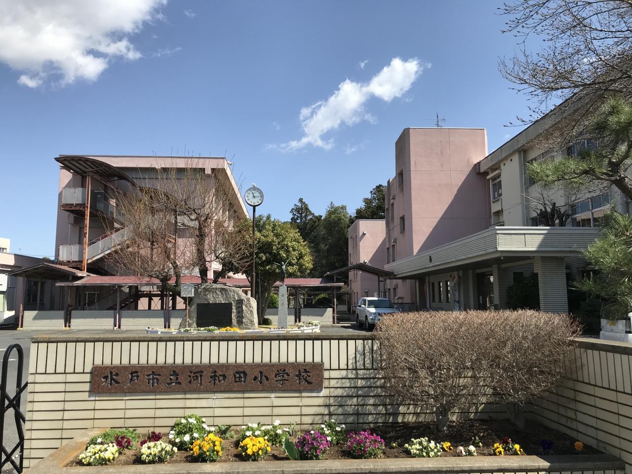 土地 水戸市河和田1丁目 JR常磐線(取手〜いわき)赤塚駅 750万円