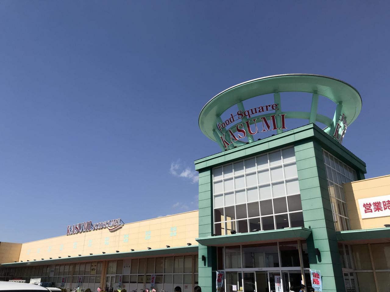 カスミ フードスクエア水戸赤塚店
