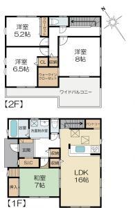 新築戸建 水戸市元吉田町2155-34 JR常磐線(取手〜いわき)水戸駅 25900000