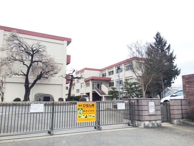 水戸市立第四中学校