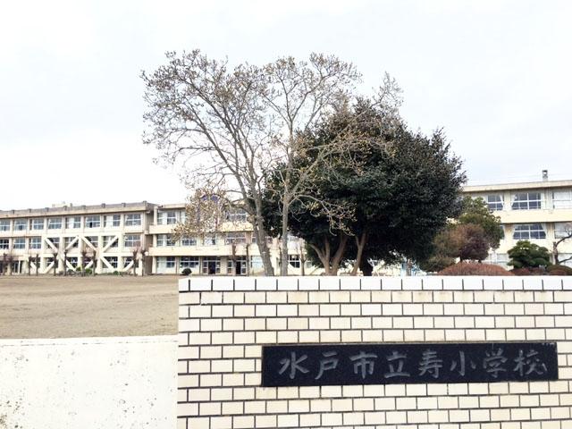 新築戸建 水戸市平須町 JR常磐線(取手〜いわき)水戸駅 2680万円