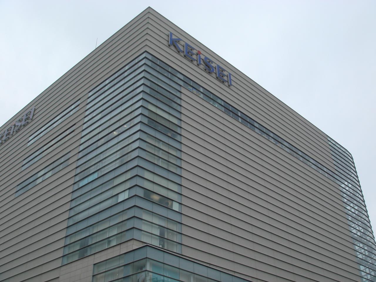 ICB 水戸京成百貨店
