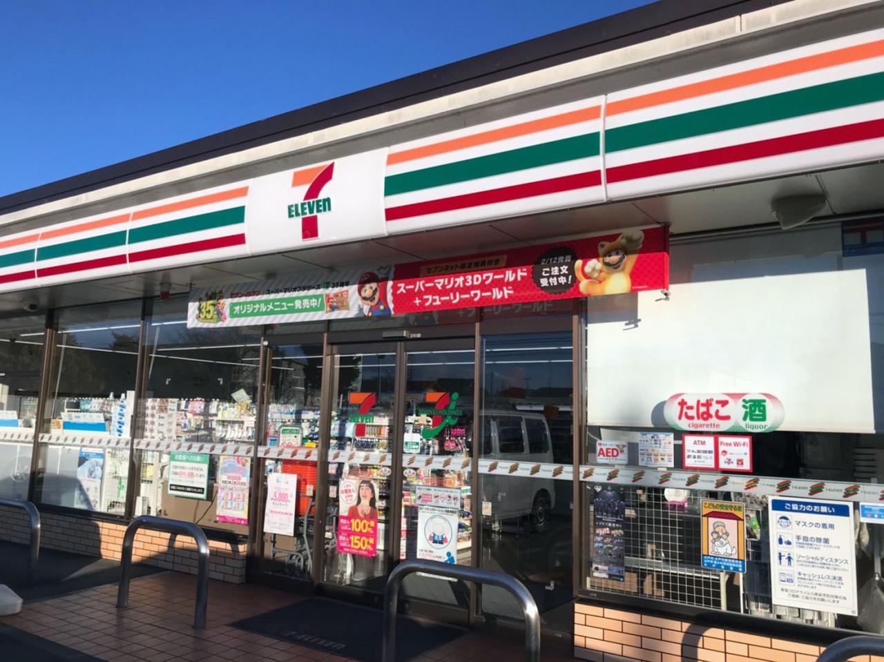 セブン-イレブン 水戸千波中央店