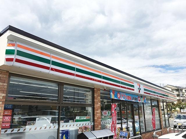 セブン-イレブン 水戸酒門町店