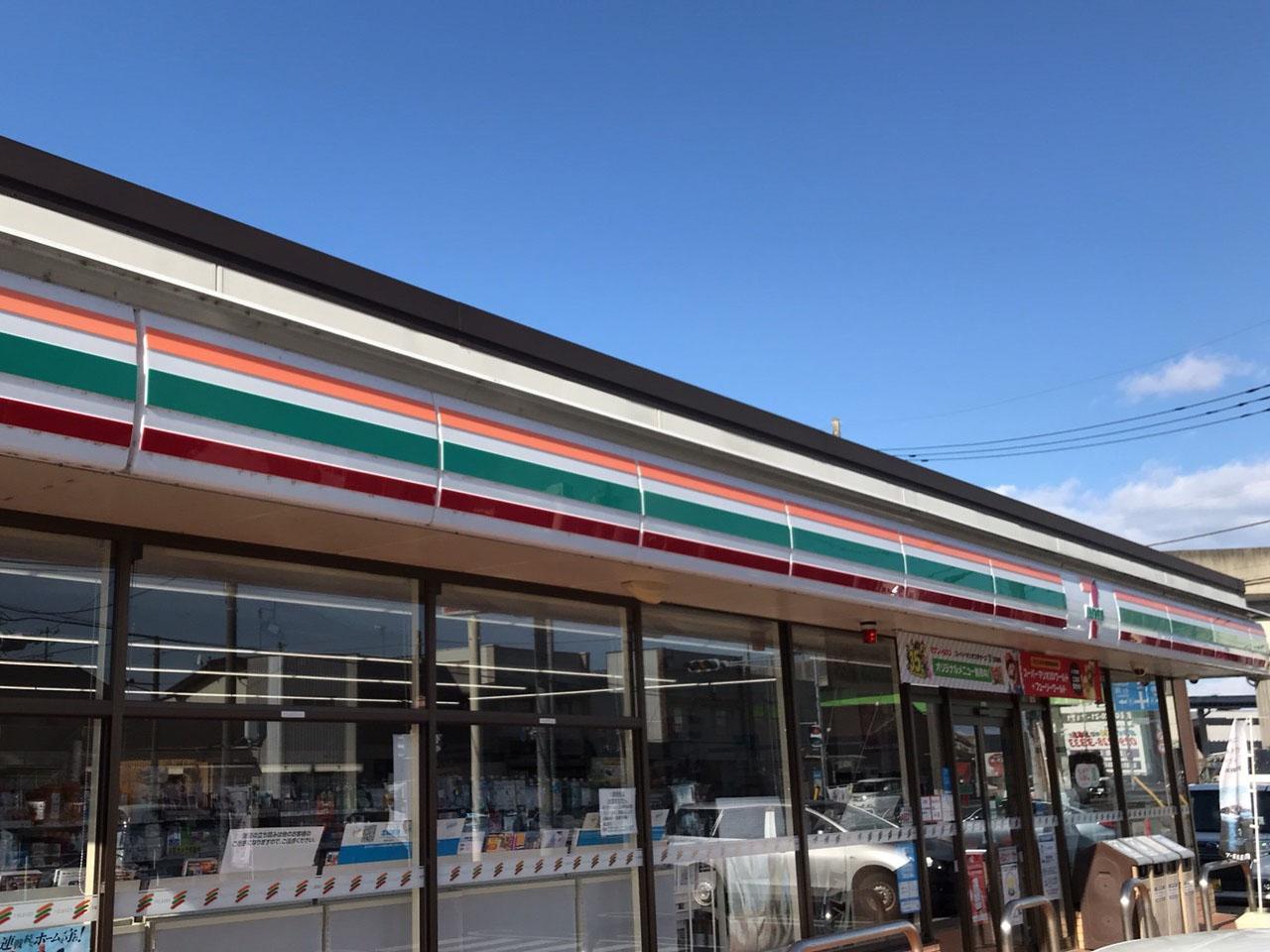 セブン-イレブン 水戸東桜川店