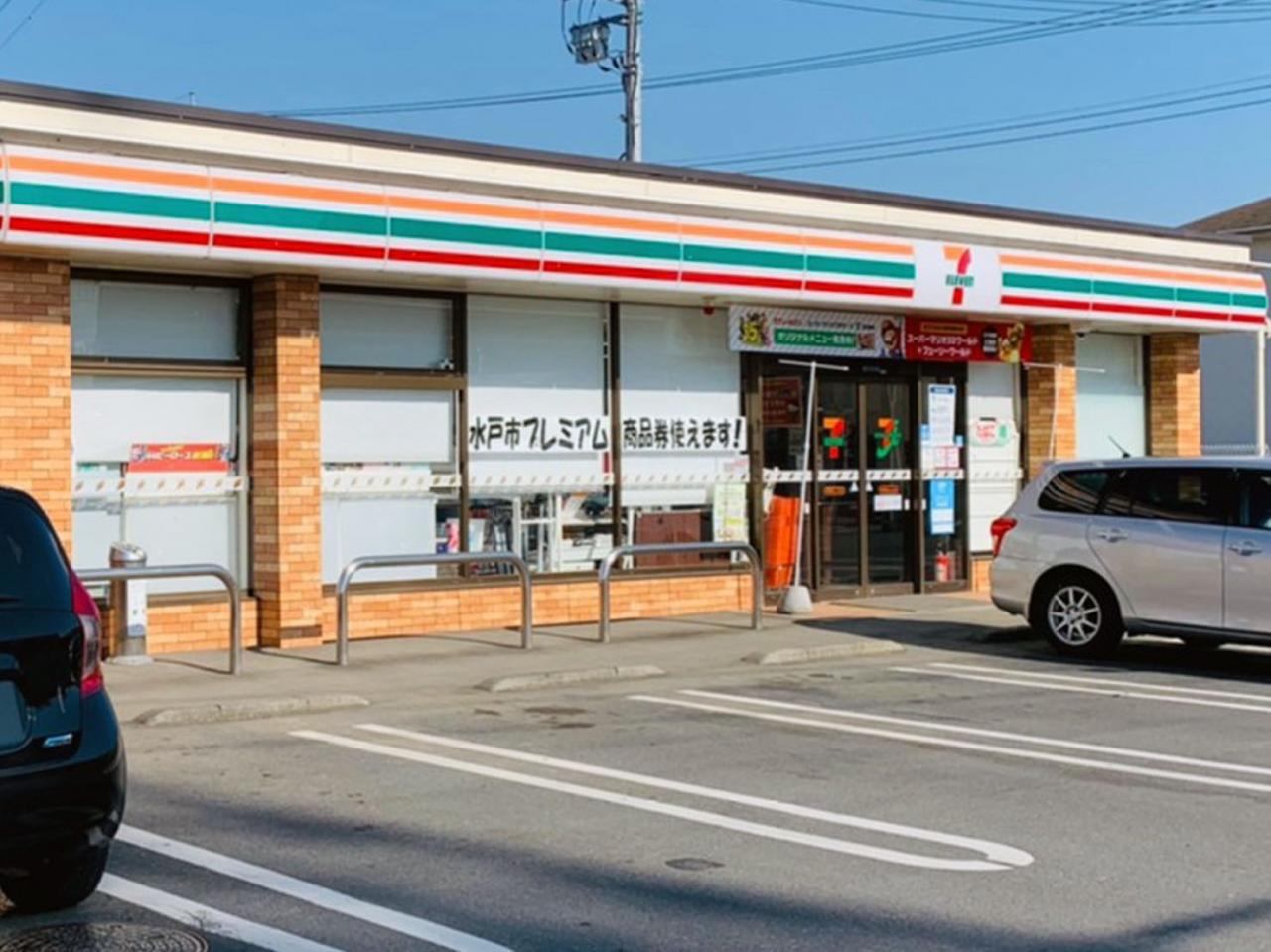 セブン-イレブン 水戸百合が丘ニュータウン店