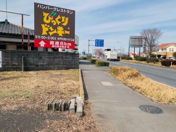 土地 水戸市元吉田町 JR常磐線(取手〜いわき)水戸駅 400万円