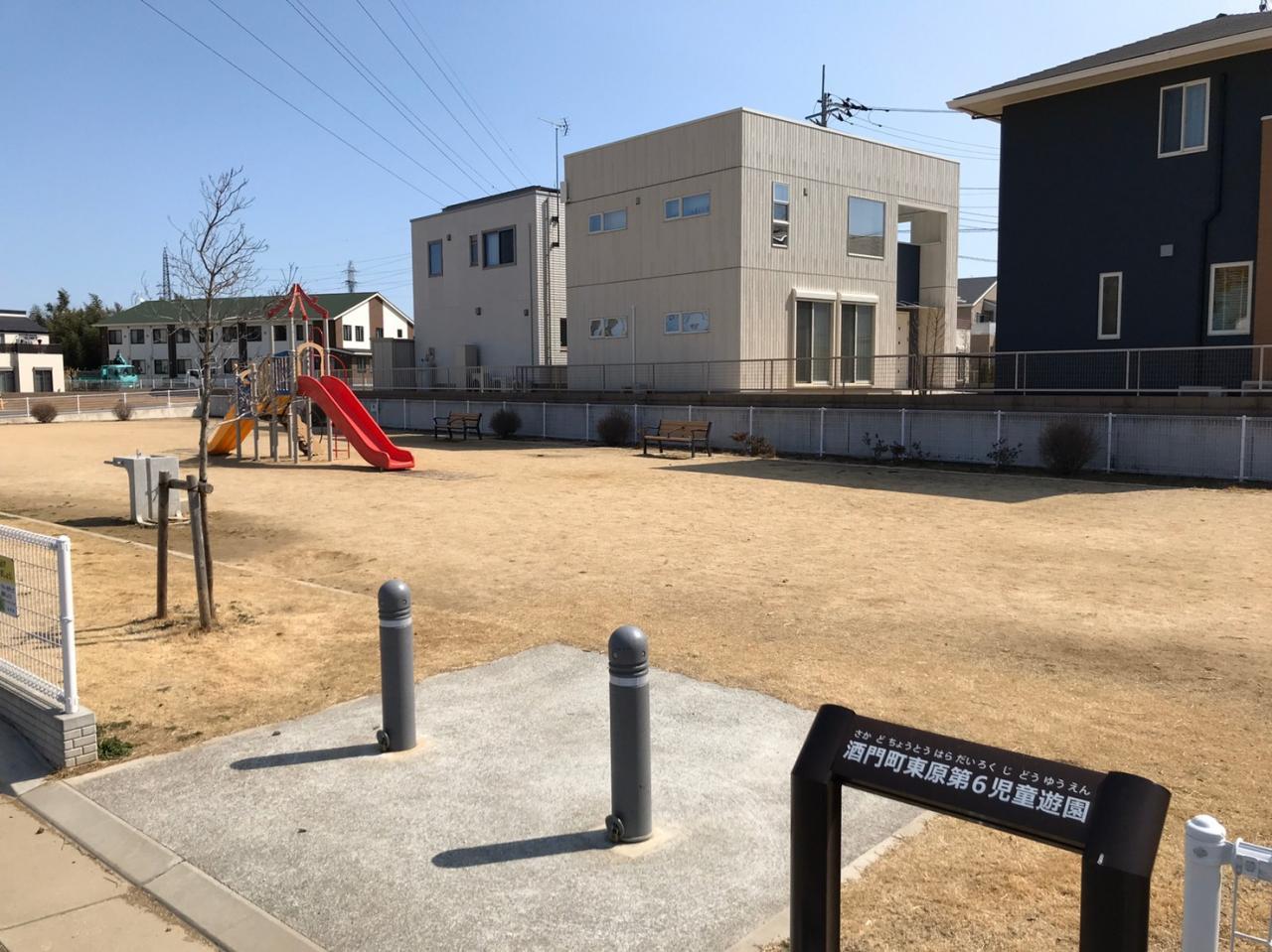 酒門町東原第六児童遊園