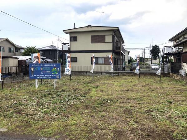 土地 水戸市元吉田町 JR常磐線(取手〜いわき)水戸駅 1200万円