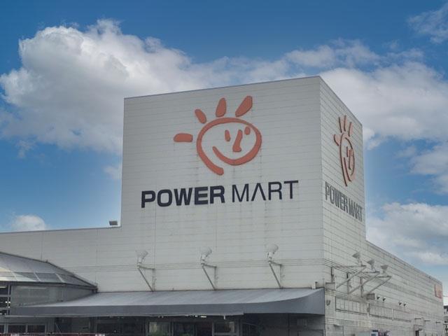 パワーマート 住吉店