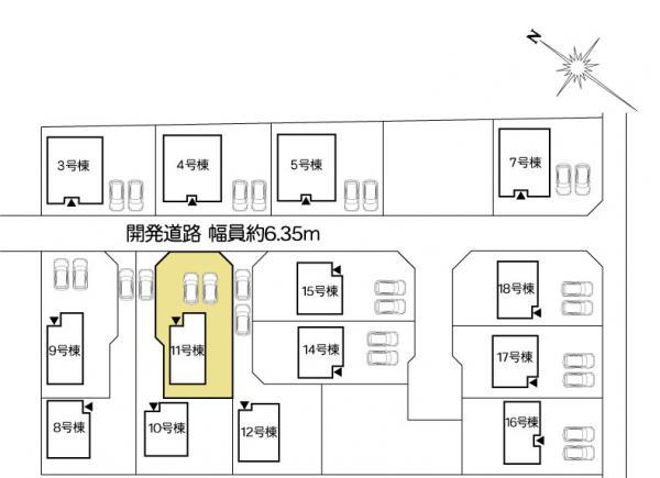 新築戸建 水戸市住吉町 JR常磐線(取手〜いわき)水戸駅 2280万円