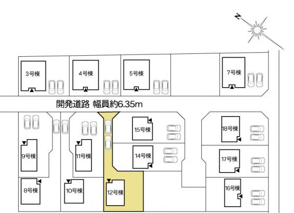 新築戸建 水戸市住吉町 JR常磐線(取手〜いわき)水戸駅 1880万円