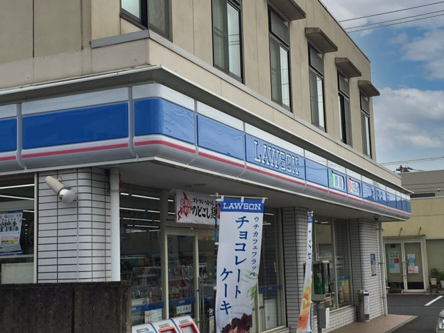 ローソン 水戸吉沢町店