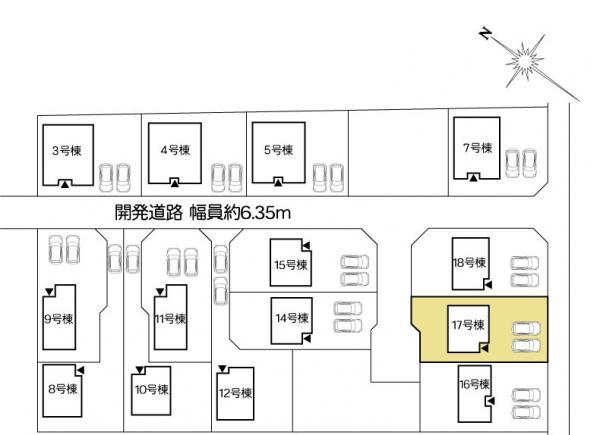 新築戸建 水戸市住吉町 JR常磐線(取手〜いわき)水戸駅 2080万円