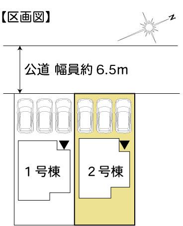 新築戸建 水戸市河和田町 JR常磐線(取手〜いわき)赤塚駅 1990万円