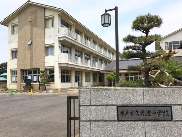新築戸建 水戸市大串町 JR常磐線(取手〜いわき)水戸駅 1990万円