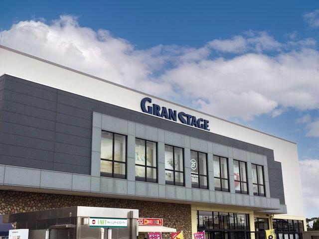 山新グランステージ水戸ホームセンター
