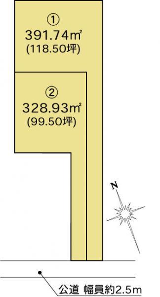 土地 水戸市笠原町 JR常磐線(取手〜いわき)水戸駅 1100万円~1200万円