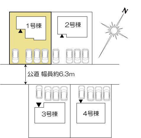 新築戸建 水戸市見川町 JR常磐線(取手〜いわき)水戸駅 2490万円