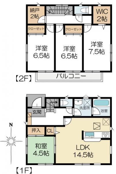新築戸建 水戸市見川町 JR常磐線(取手〜いわき)水戸駅 2080万円