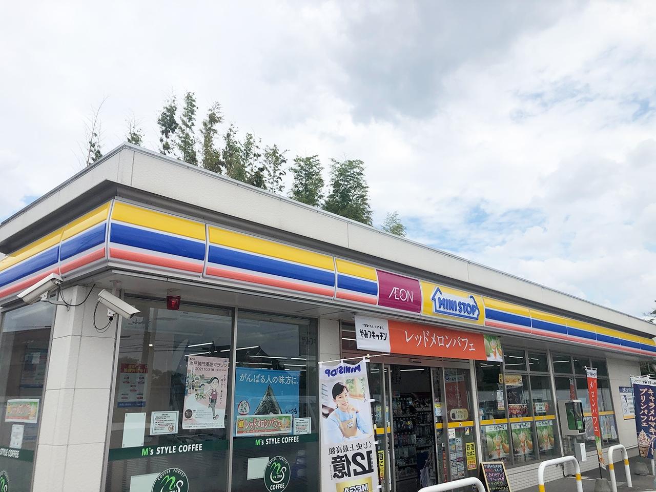 ミニストップ 水戸見川3丁目店