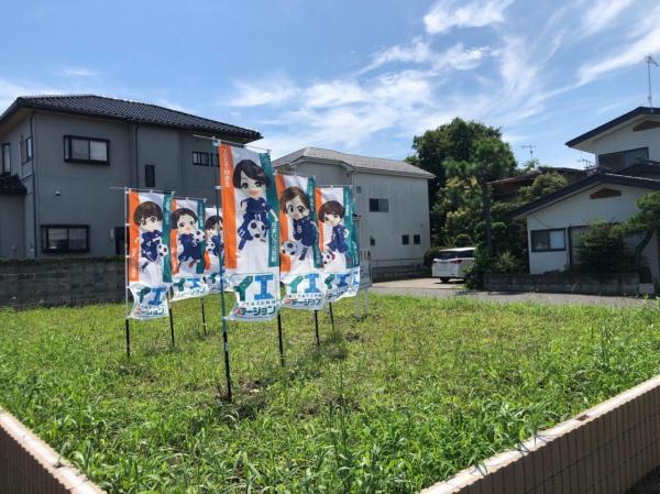 土地 水戸市浜田町 JR常磐線(取手〜いわき)水戸駅 980万円