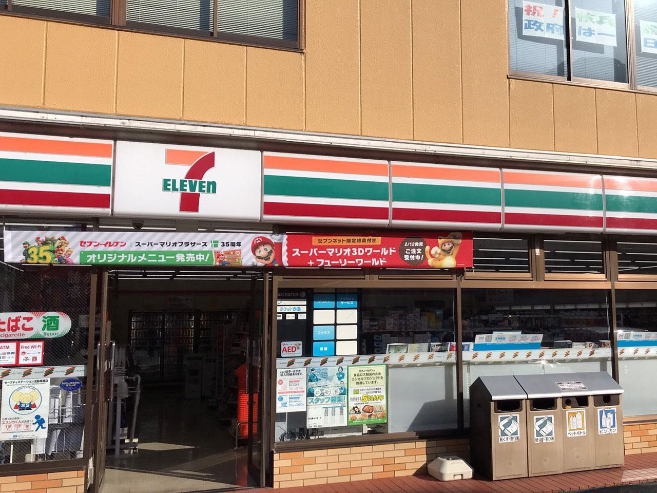 セブン-イレブン 水戸白梅4丁目店