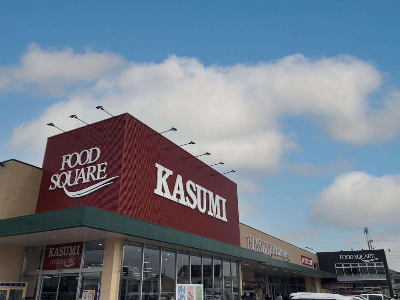 カスミ フードスクエア水戸堀町店