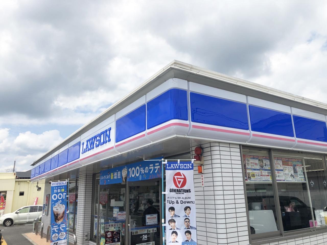ローソン 水戸堀町店