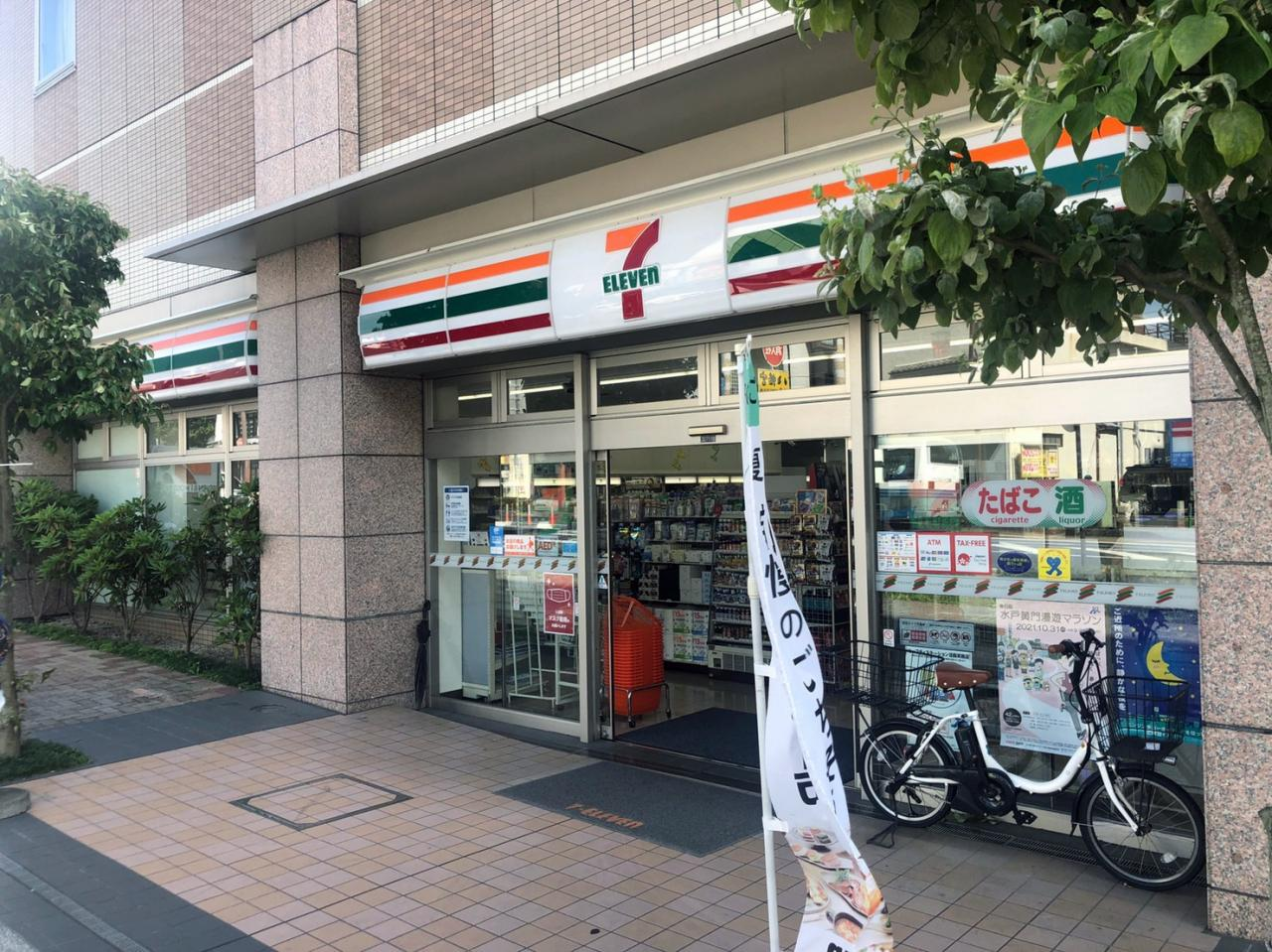 セブン-イレブン トモス水戸大工町1丁目店