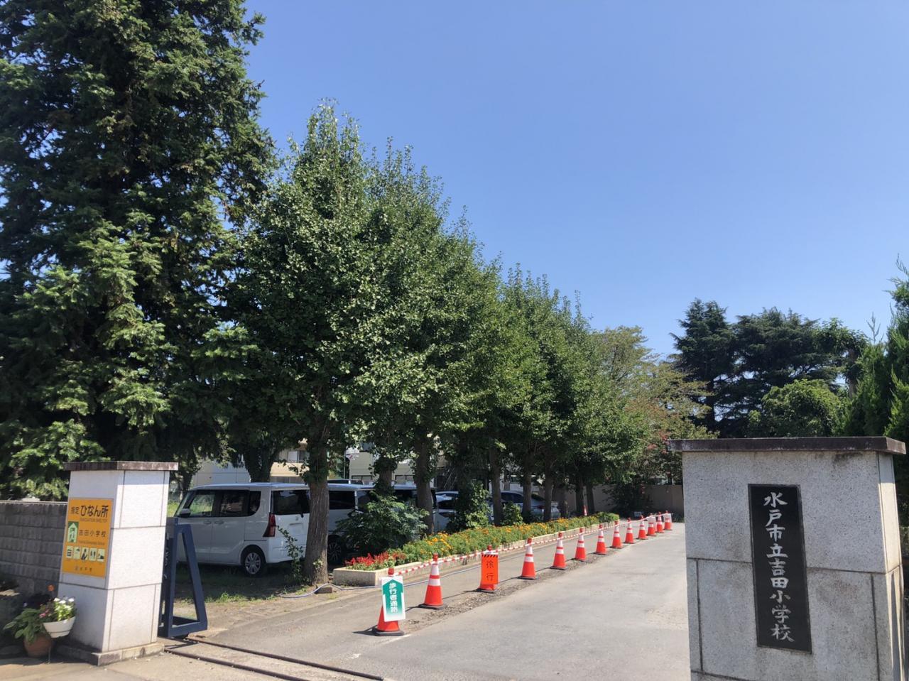 新築戸建 水戸市元吉田町 JR常磐線(取手〜いわき)水戸駅 2790万円