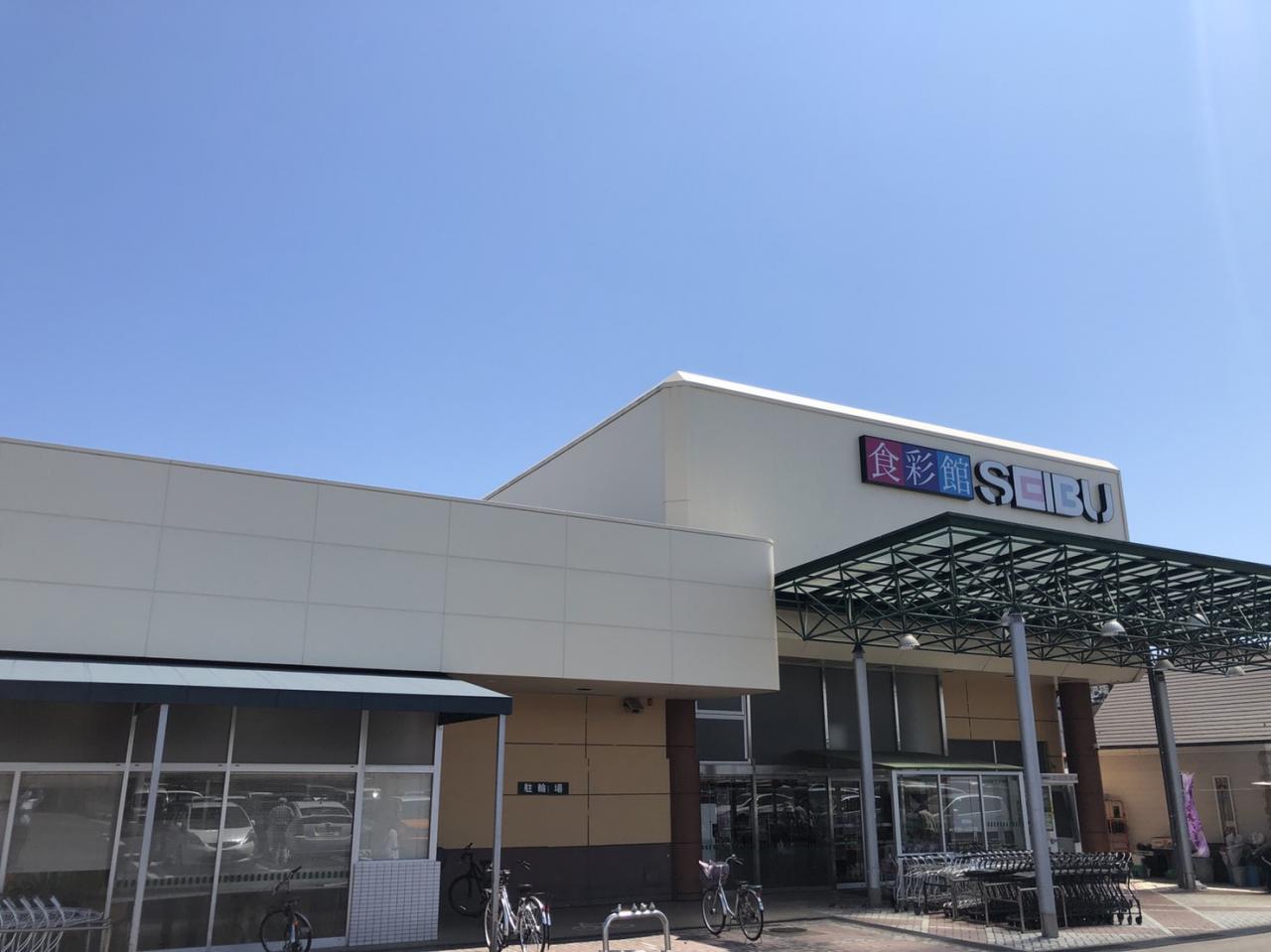 セイブ 元吉田店