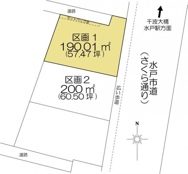 土地 水戸市千波町 JR常磐線(取手〜いわき)水戸駅 1280万円