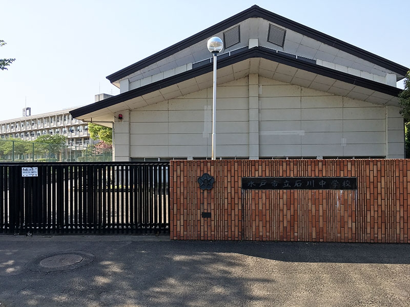 土地 水戸市堀町 JR常磐線(取手〜いわき)赤塚駅 1080万円