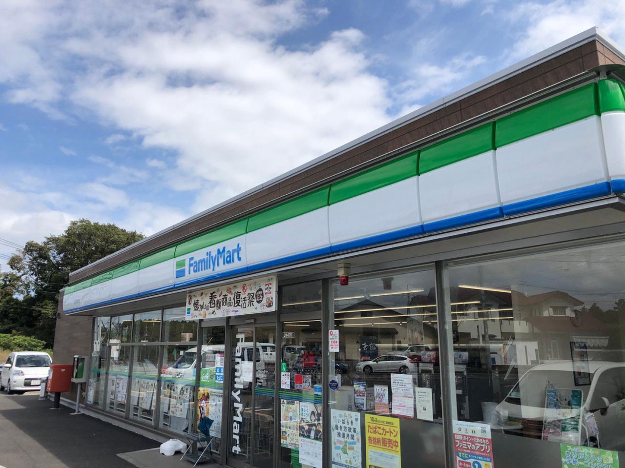 ファミリーマート 水戸双葉台店