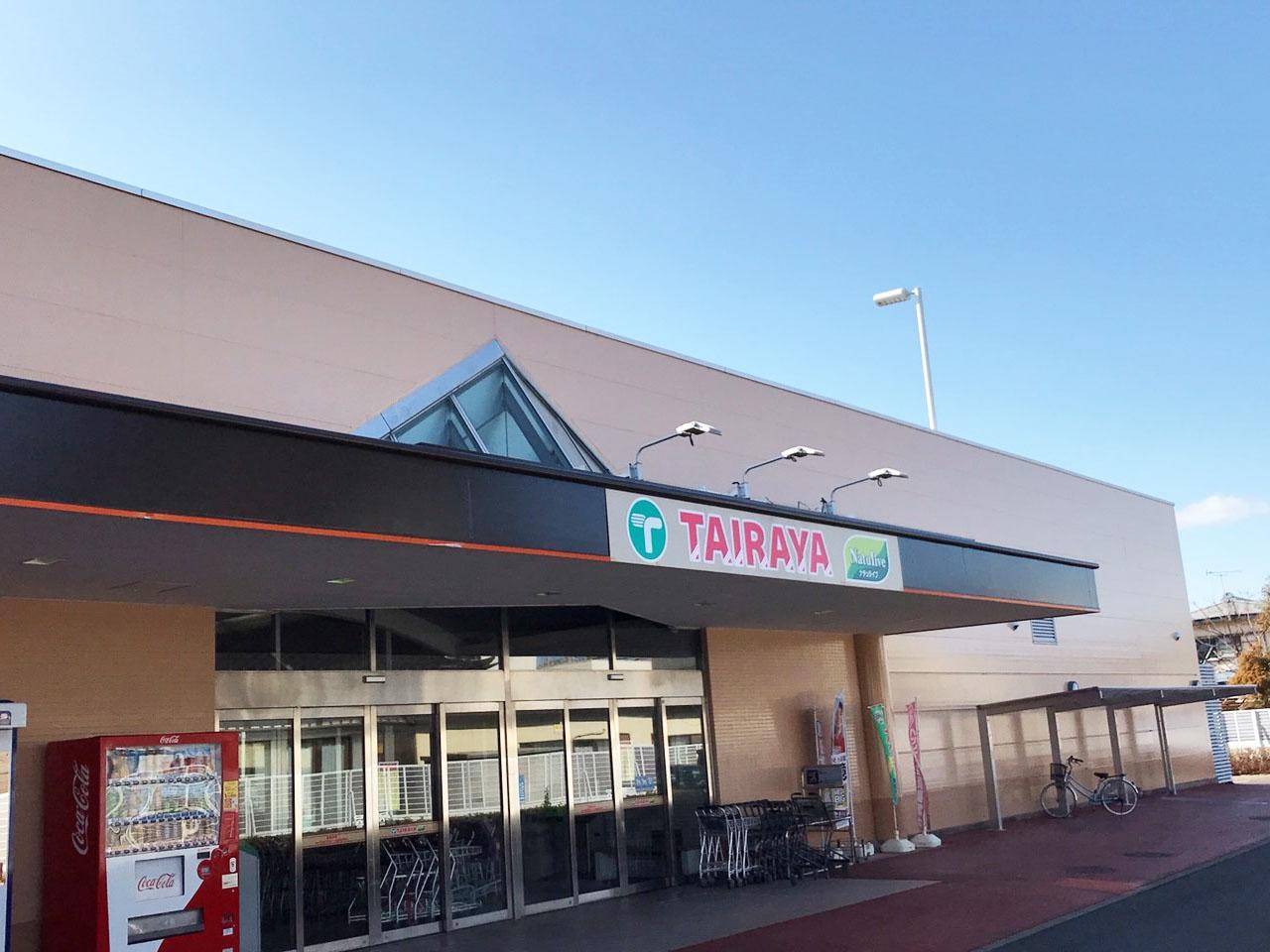 TAIRAYA 浜田店