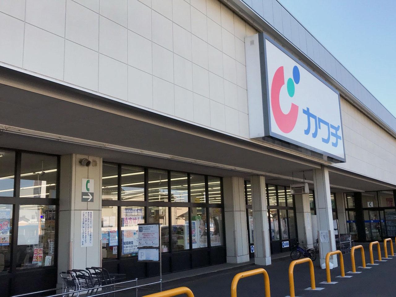 カワチ薬品 浜田調剤