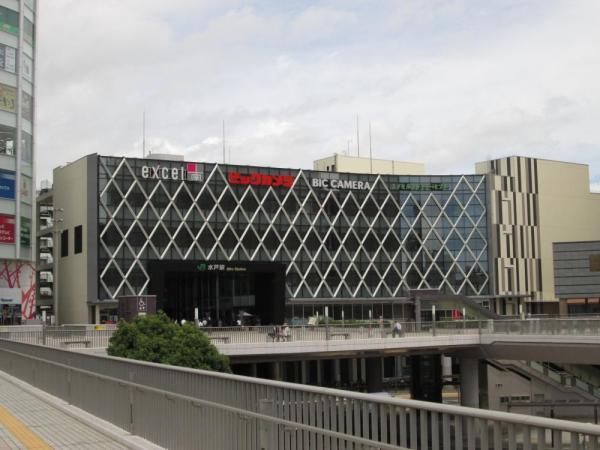 土地 茨城県水戸市吉沢町 JR常磐線(上野~取手)水戸駅 550万円
