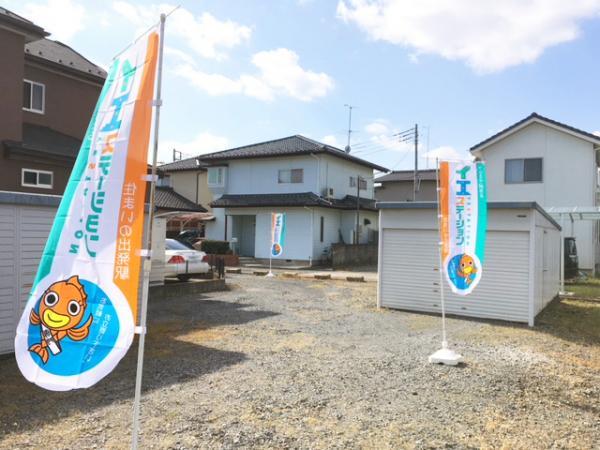 土地 茨城県水戸市元吉田町 JR常磐線(取手~いわき)水戸駅 790万円