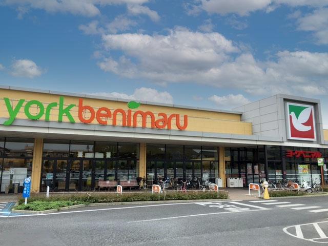 ヨークベニマル 水戸浜田店