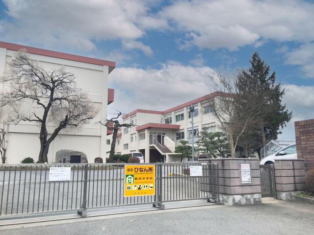 水戸第四中学校