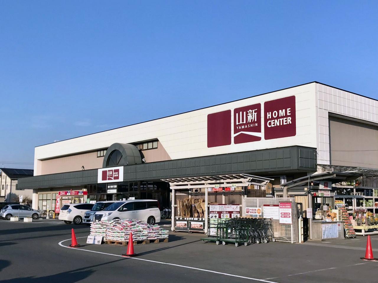 ホームセンター山新平須店資材館