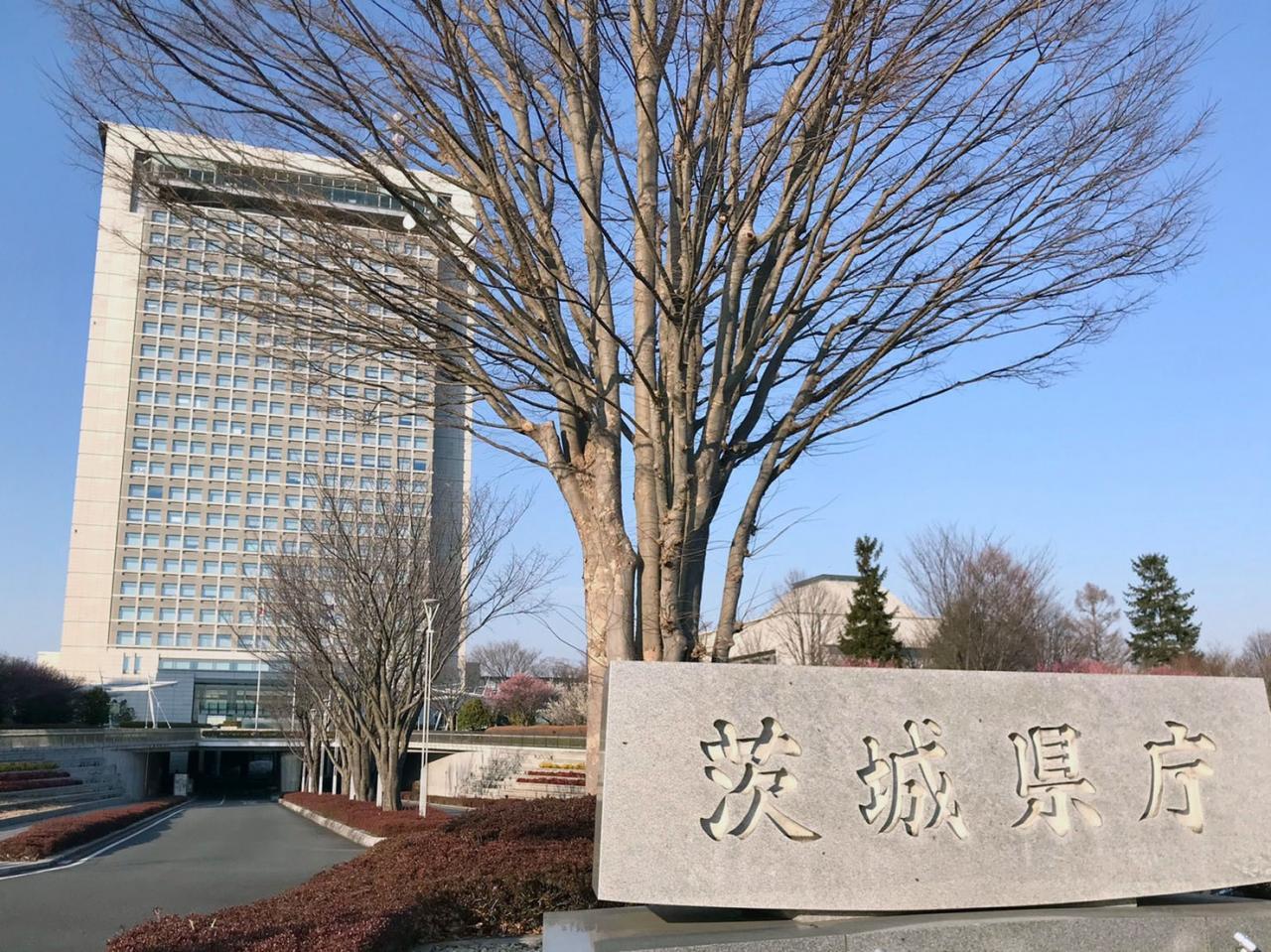 茨城県庁内郵便局